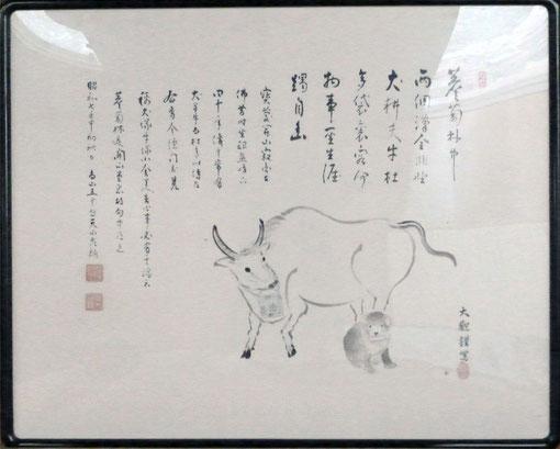昭和七年初秋-当山五十世天山 (宝慶寺所蔵)1(東川寺撮影)