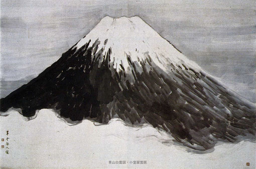 小室翠雲・青山白雲図 (昭和16年、永平寺にて)