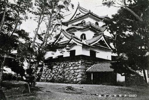 (近江) 彦根城天主閣・絵葉書 (東川寺所蔵)