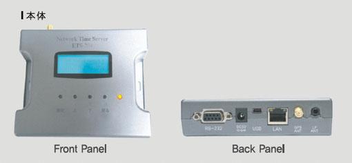 業務用 NTPサーバー (ATM/CD,DVR/CCTVシステム用独立形NTPサーバー)