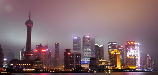Shanghai Skyline by night!
