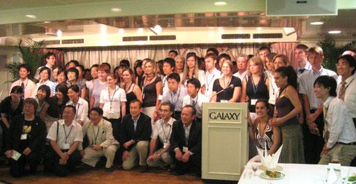 青少年国際平和未来会議ヒロシマ2007
