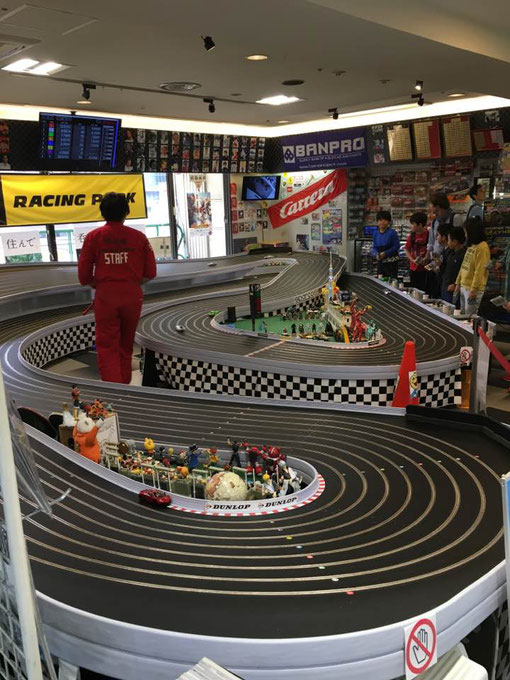 Tokyo piste de slot racing 8 voies