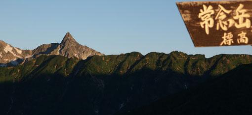 常念乗越から見た槍ヶ岳です。2日目の朝ですが、雲一つない快晴です。