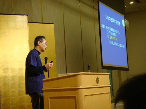 尊師の講演はいつ聞いても感激します。続きは夏の沖縄で・・は反則ですよ寺沢先生!