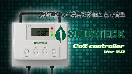 co2controller