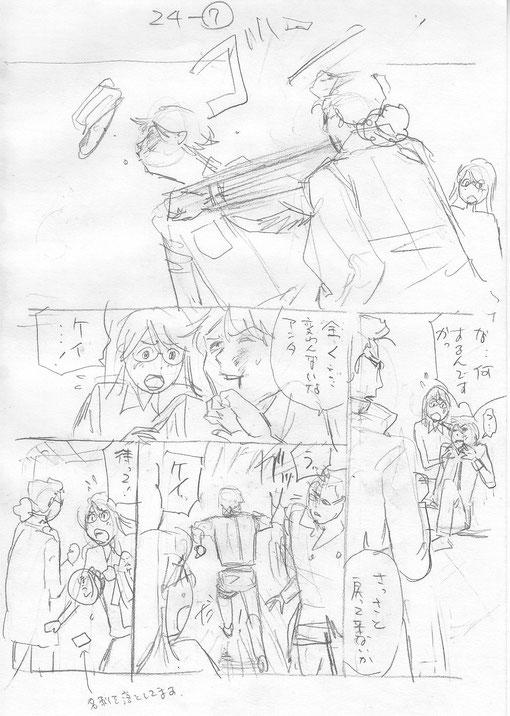 マンガスクール☆はまのマンガ倶楽部/はまのらま・ネーム