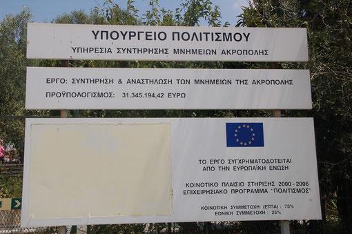 MEHR ALS 31,3 MIO EURO... DAVON 75% VON DER  EU !!!    von diesen Schildern gibt es viele....