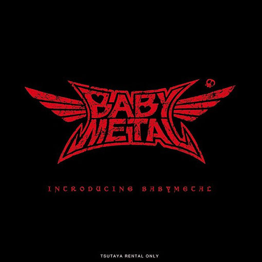 Introducing BABYMETAL cover