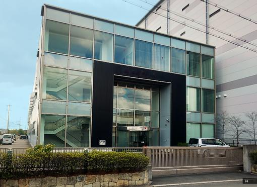京都技術生産センターの外観写真