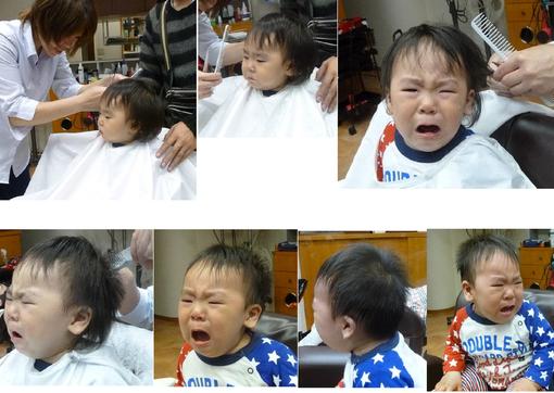 平成24年5月4日初めての散髪