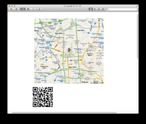 Google Mapsで地図をGoogle Chart ToolsでQRコードを生成
