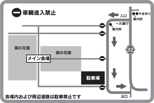 桃野会場近辺詳細地図