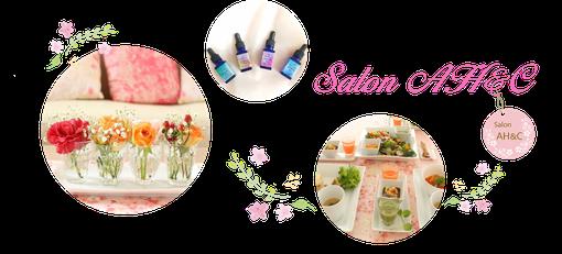 北海道札幌市の小さなサロン 香りとお料理 サードメディスンチェック・サードメディスン入門講座で幸せ体質の入口へ