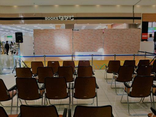 ICMF森充と島村楽器音楽教室