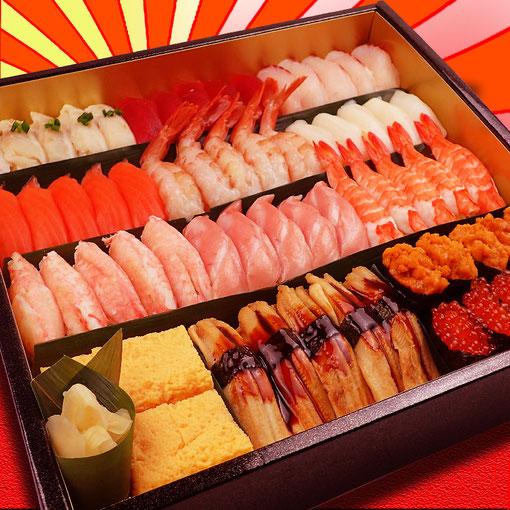 元旦 寿司 出前