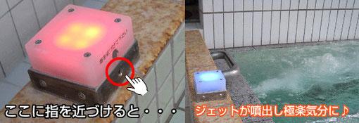 お風呂紹介 - 新宿区余丁町銭湯 ...