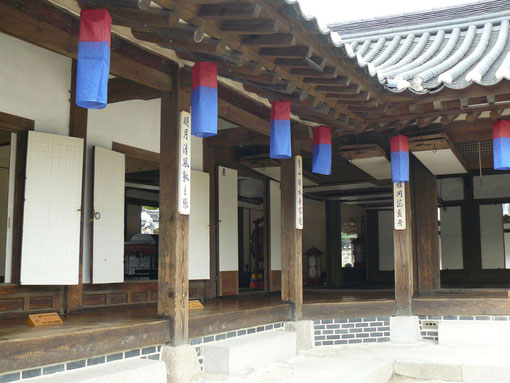 南山韓屋村(ナムサンハノクマウル)両班(ヤンバン)の家