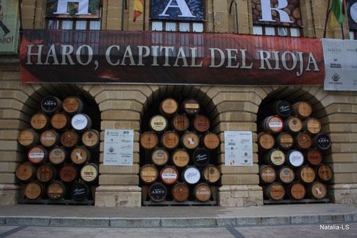 Аро - город винной баталии