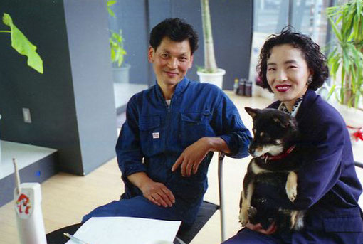 Mishi und Rohjan und ihrem Hund Blair