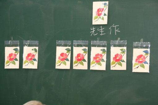ちぎり絵教室 出来栄えは? (2月24日)