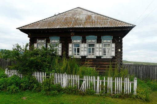 Дом Вопиловых