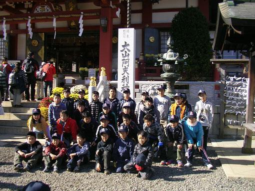 大山阿夫利神社での集合写真