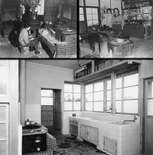 上左:附木で藁に点火して薪や燃やす旧竈 上右:嫁を迎えるために簡易水道、瞬間湯沸かし器がつけられている。下:明るい農家の理想的な台所改善モデル。大きな窓、白いペンキ、白いタイル。下洗いの深いシンクと調理シンク。左側には煙を外に排除する煙突をつけた改良竃と石油コンロ。それに比して天上から下げられた裸の蛍光灯15Wは30年代では一般的な照明。