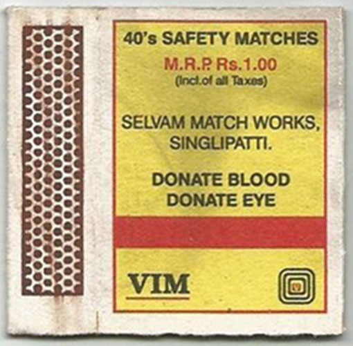 Done Sangre, Gentileza de mi amigo: Dr. Utpal Sanyal, Calcuta - India.
