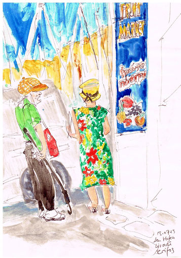 Talking on Serifos, Summer 2013, Drawing, Guache