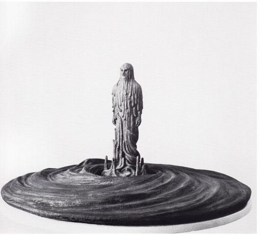 DER LETZTE MENSCH (I) 1980, Werkmodell, Höhe 82 cm