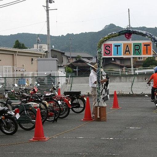 中日新聞社杯 ノロノロタイムレースも開催。