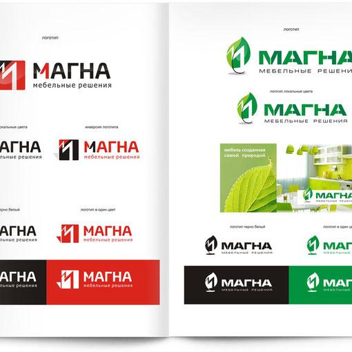 предложенные варианты логотип мебельная компания магна