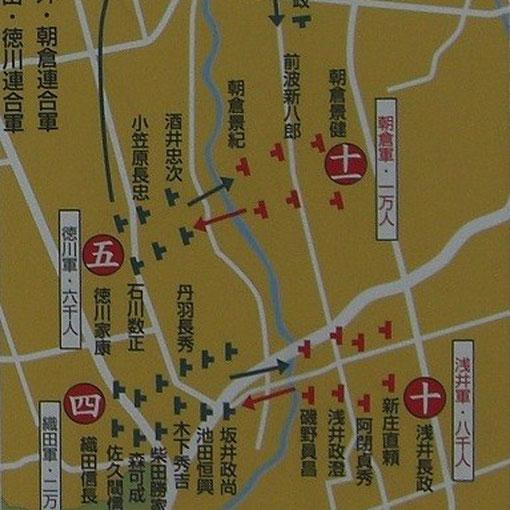 姉川合戦 現地案内図