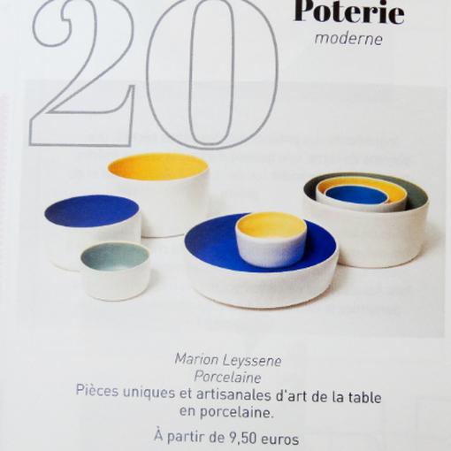 Décor & Sens - Edition Spéciale Noël 2017   Novembre / Décembre 2017