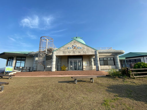 大分市の関崎海星館