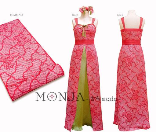 絞りの羽織から製作したドレス
