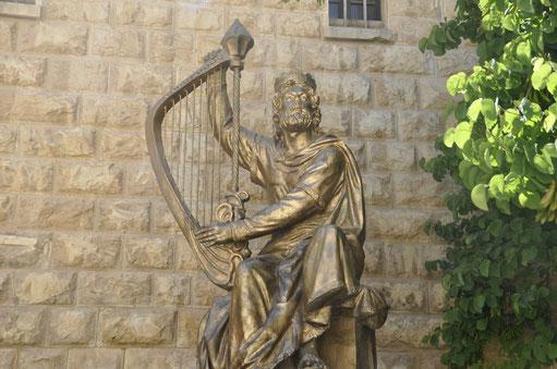 Скульптура царя Давида