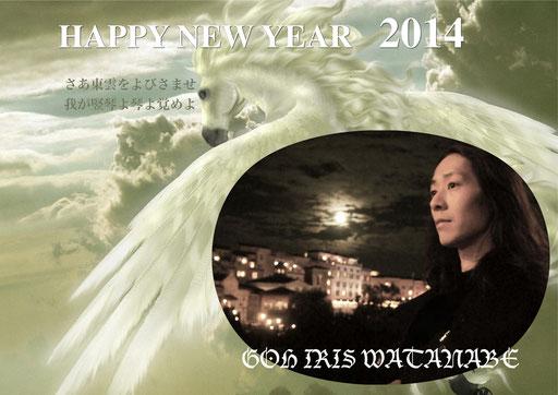 2014新年GOH IRIS WATANABE