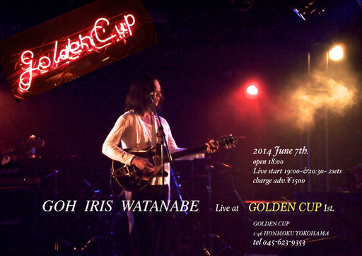 GOH IRIS WATANABE at GOLDEN CUP本牧