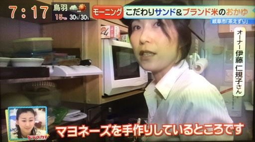 名古屋テレビ 報道番組 ドデスカ! 「名店続々魅惑のモーニング」特集