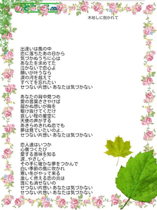 [こすぷれ戦国★草加城(萌)]6日・・・/すず