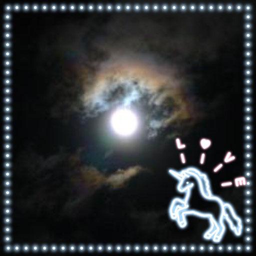 [こすぷれ戦国★草加城(萌)]『月光の虹』/なつみ