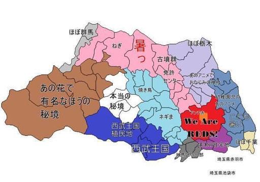 [こすぷれ戦国★草加城(萌)]都道府県