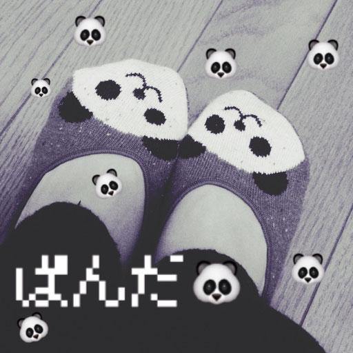 [こすぷれ戦国★草加城(萌)]第百六十一回 あったか