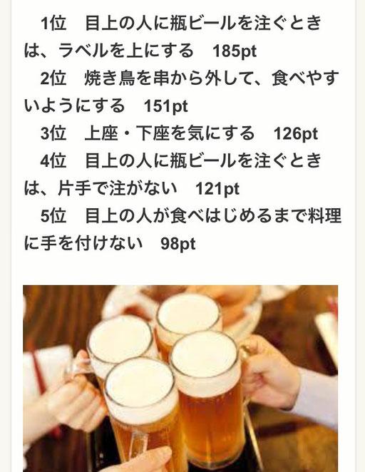 [こすぷれ戦国★草加城(萌)]マナー
