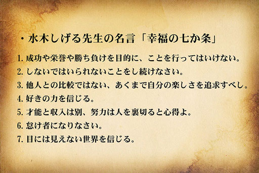 埼玉 バイト