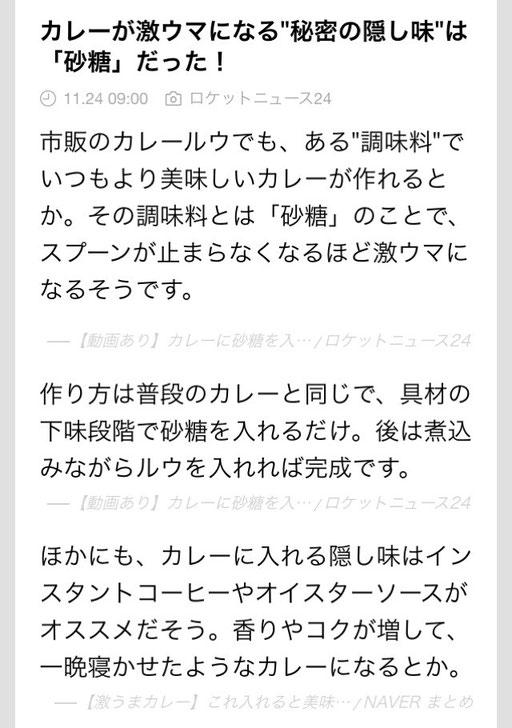 [こすぷれ戦国★草加城(萌)]激ウマ!ですって奥さん。