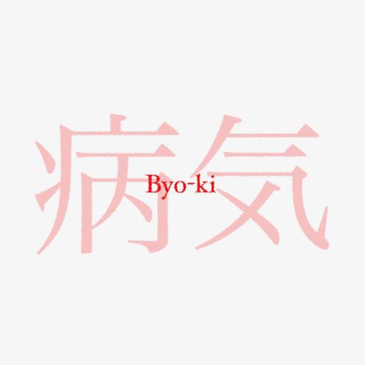 Byo-ki