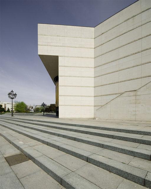 Theater A.Bagara in Nitra